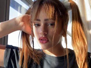 Rosalía tiene el tono de pelo que triunfará este otoño