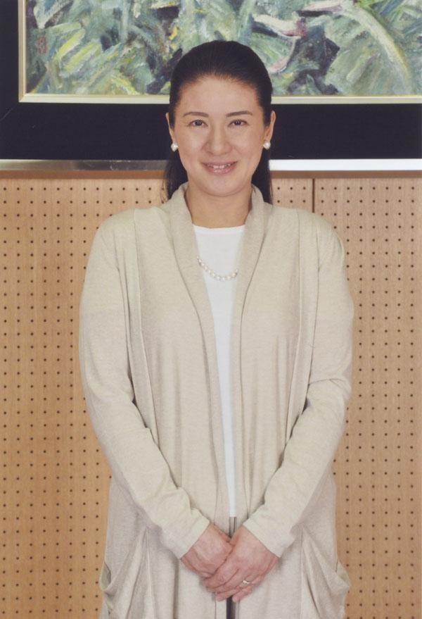 Masako de Japón