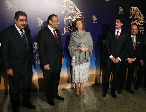 La reina Sofía con familia real saudí