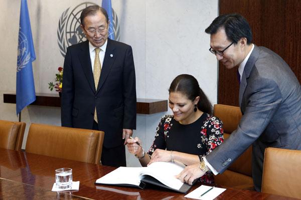 Victoria de Suecia en la ONU