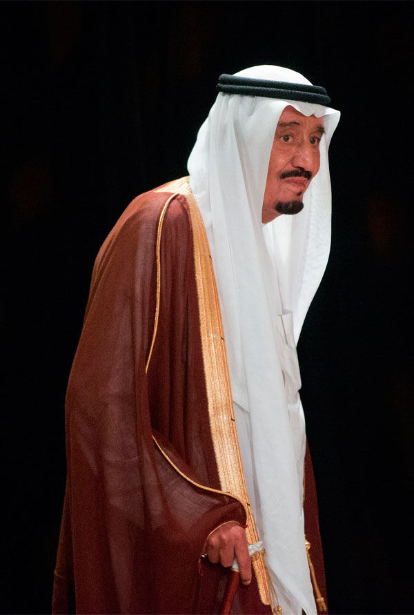 In this Nov. 15, 2014, file photo, Saudi Arabia's Crown Prince Salman bin Abdul-Aziz Al Saud walks to his seat to join other world leaders to watch a cultural performance of indigenous dancers at the G20 in Brisbane, Australia. On early Friday, Jan. 23, 2015, Saudi state TV reported King Abdullah died at the age of 90. Saudi Arabia's new king, Salman, is a veteran of the country's top leadership
