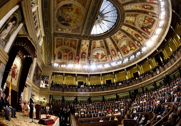 interior-congreso