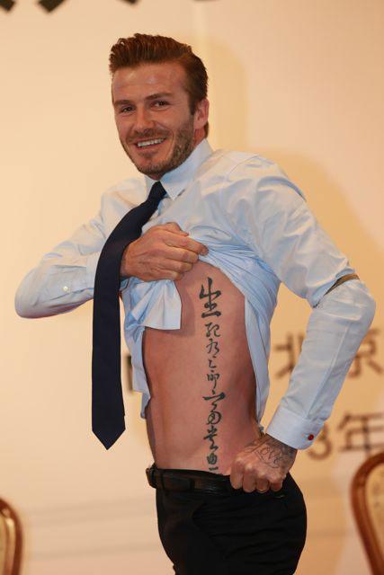 tatuaje-bekham